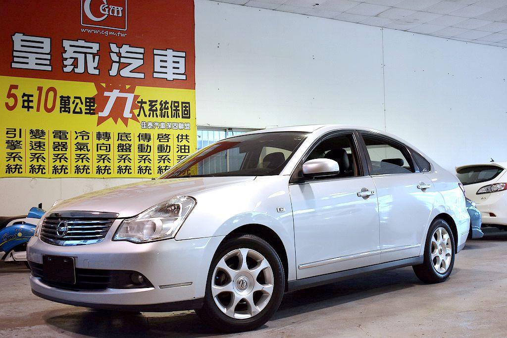 2011 Nissan 日產 Bluebird