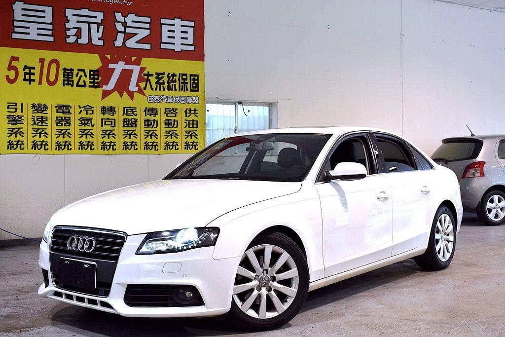 2011 Audi 奧迪 A4 sedan