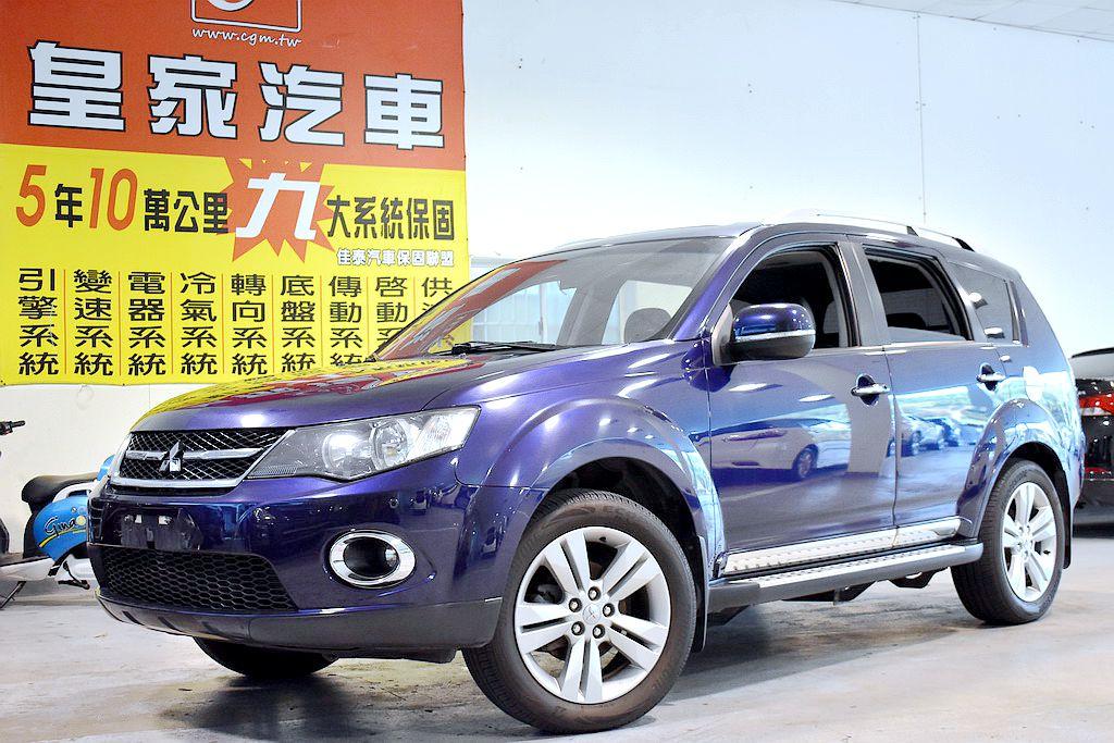 2012 Mitsubishi 三菱 Outlander