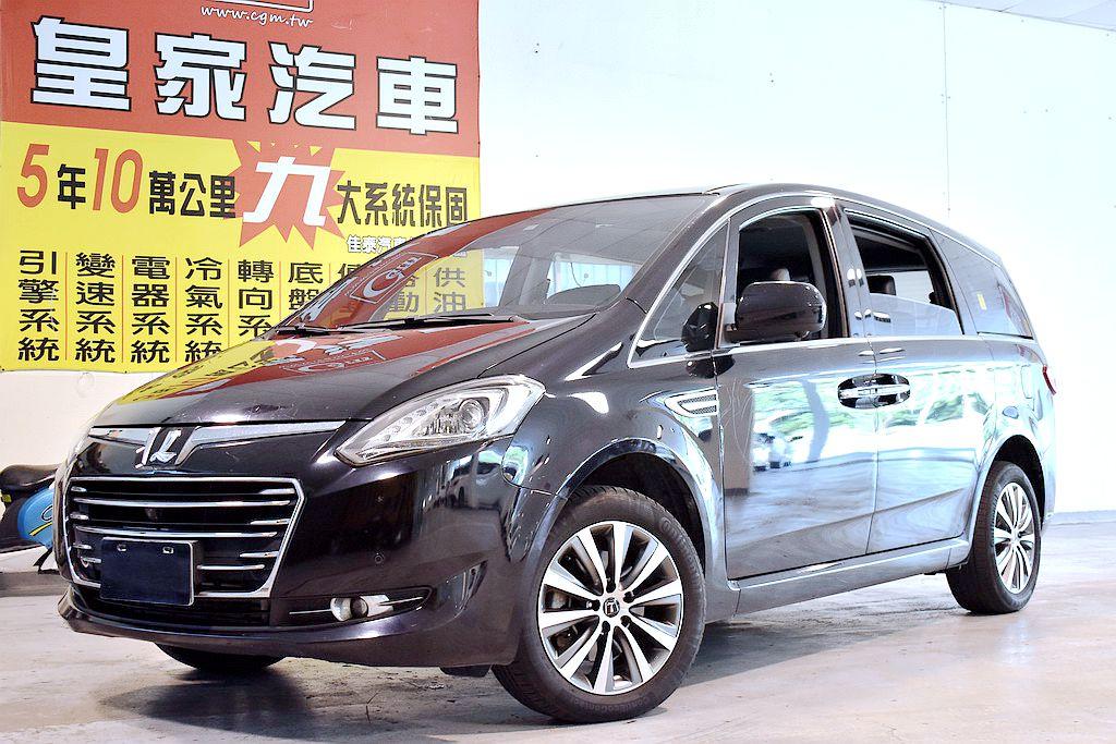 2015 Luxgen 納智捷 M7 turbo