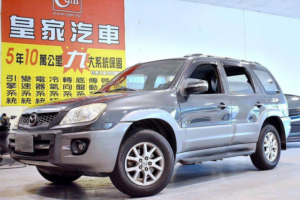 2008 Mazda 馬自達 Tribute