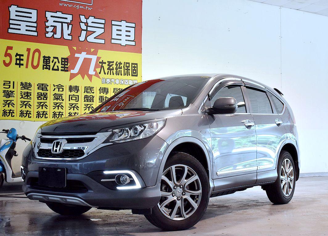 Honda 本田 2016 CR-V