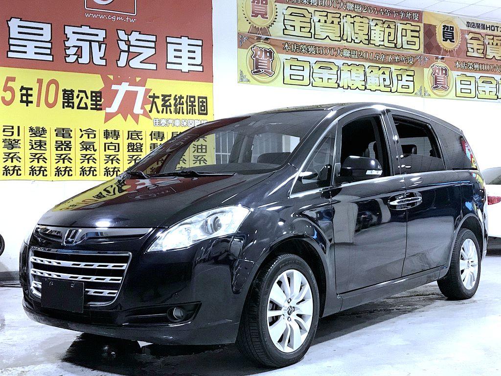 2012 Luxgen 納智捷 7 MPV