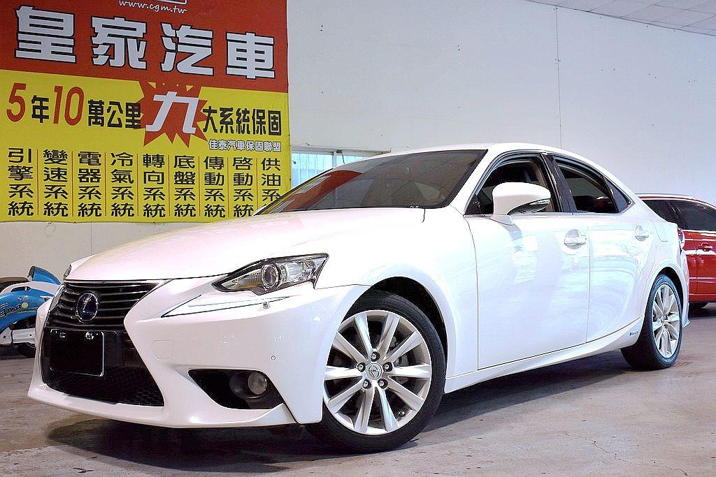 2013 Lexus 凌志 Is