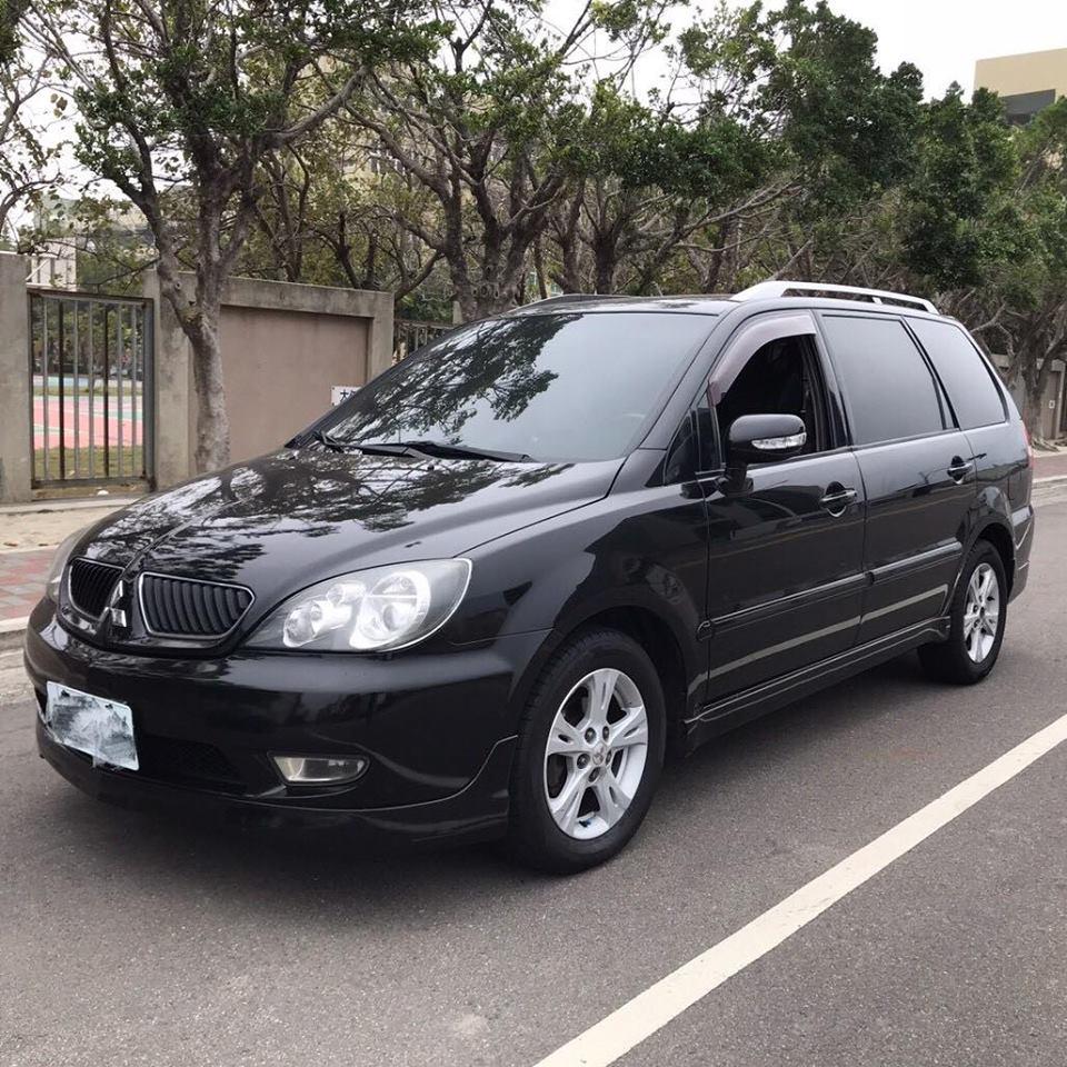 2008 Mitsubishi Savrin