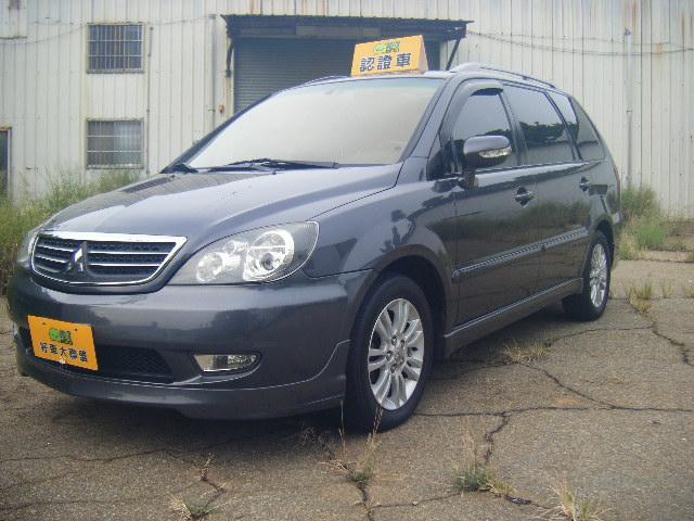 2010 Mitsubishi Savrin