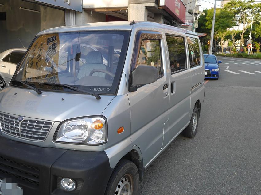 2011 Mitsubishi 商用車