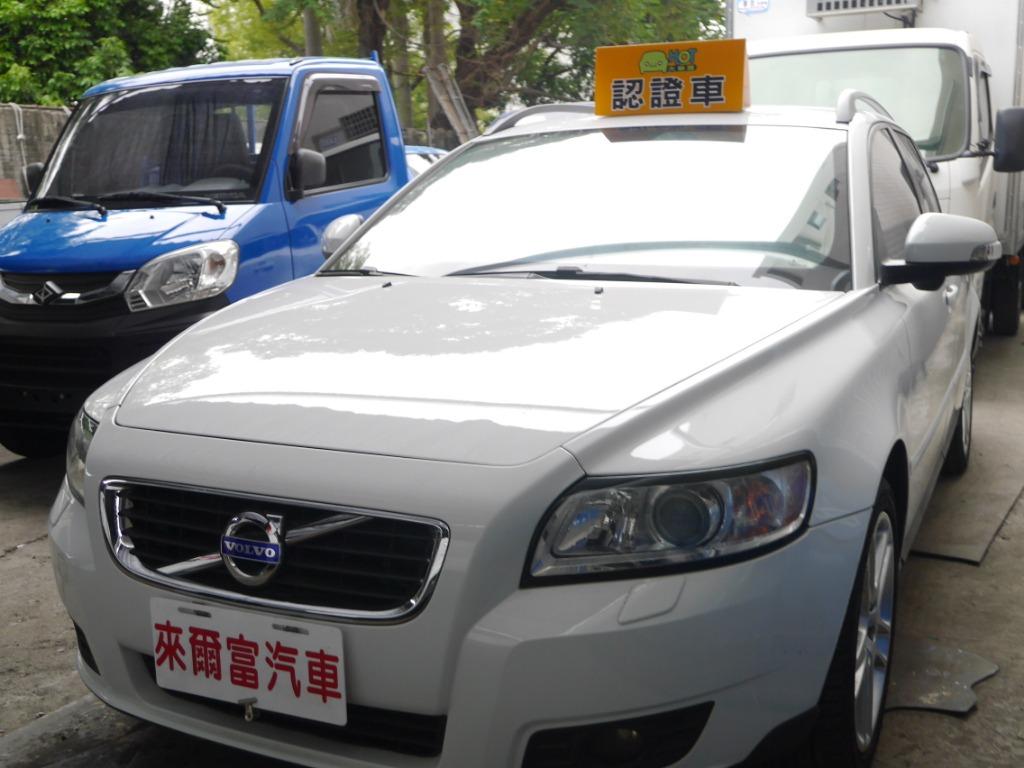 2009 Volvo 富豪 V50