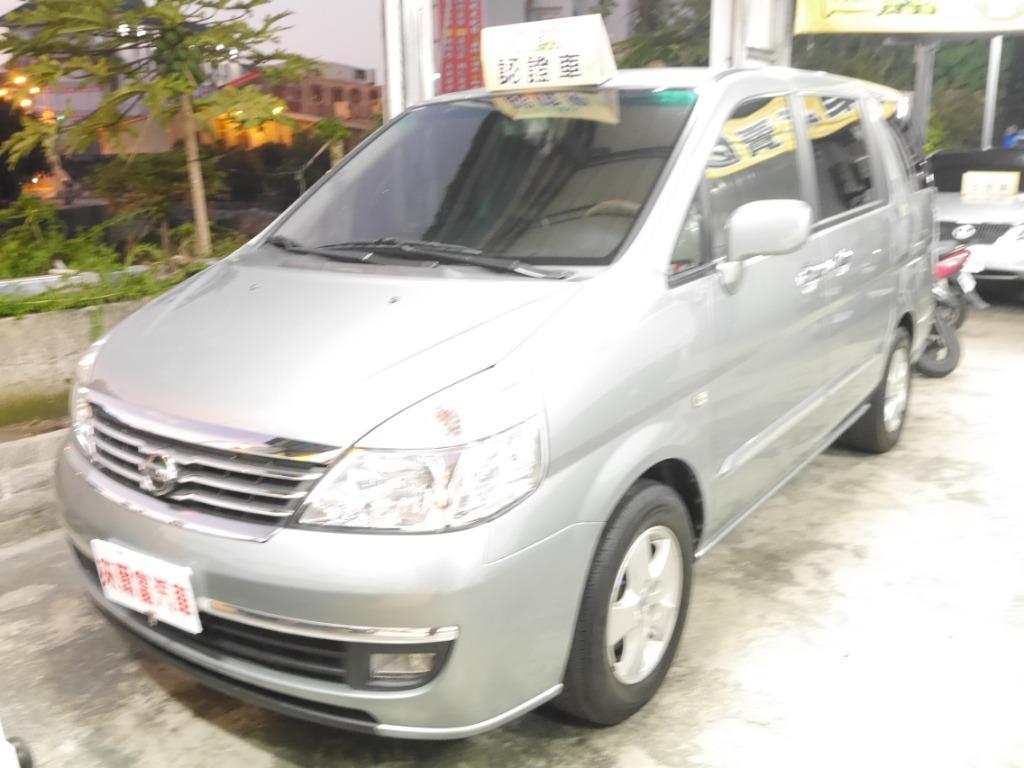 2006 Nissan 日產 Sentra