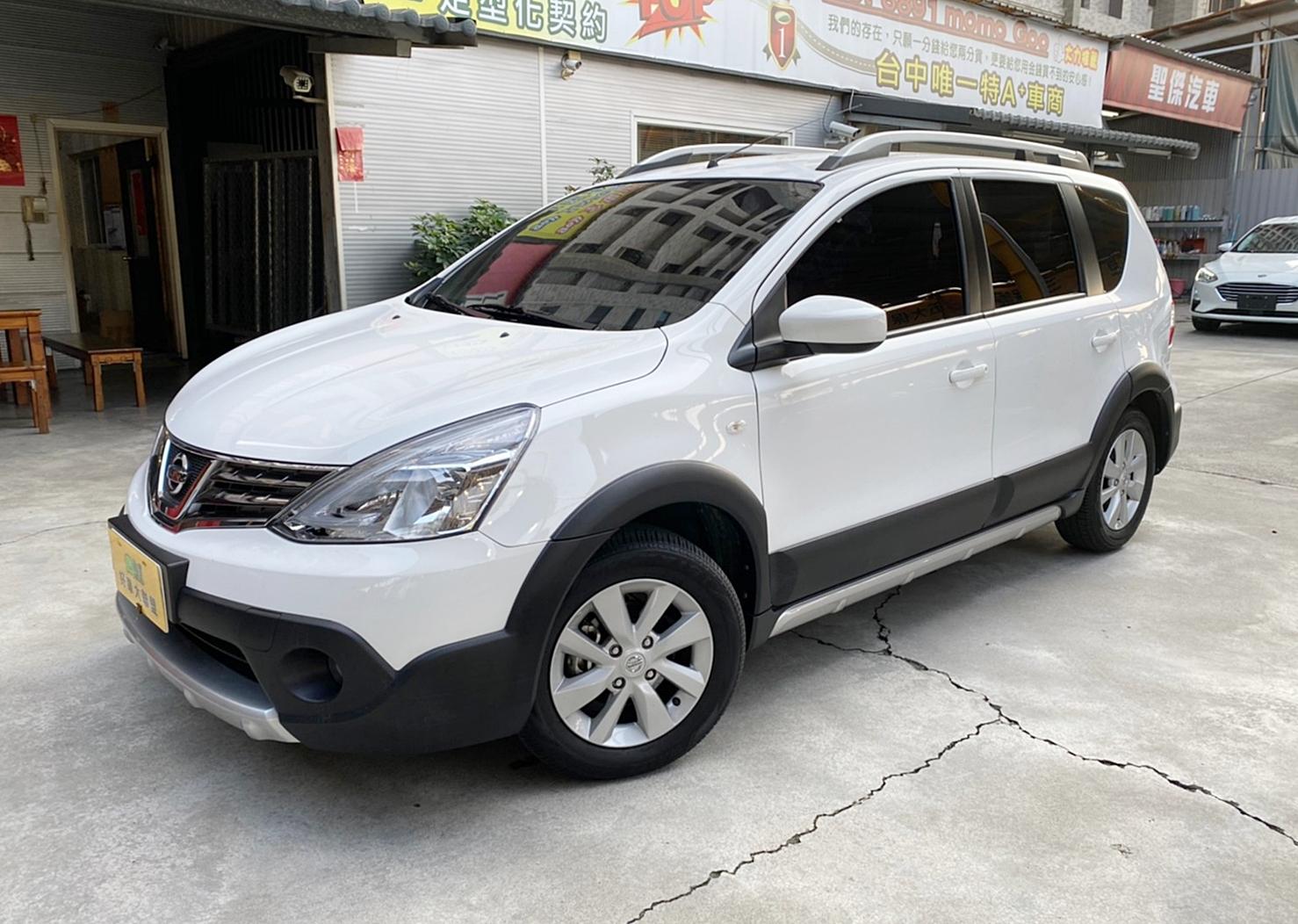 2019 Nissan 日產 Livina
