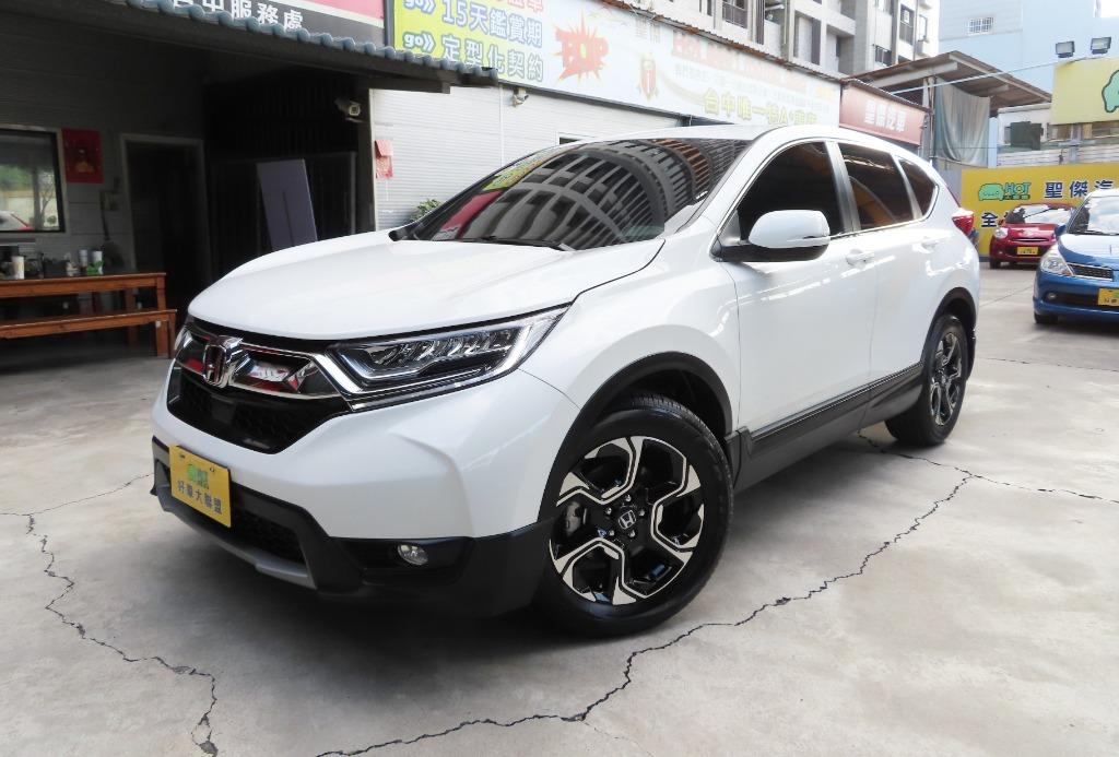 Honda 本田 2020 CR-V