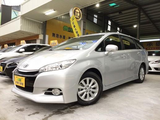 2015 Toyota Wish