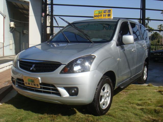 2009 Mitsubishi Zinger