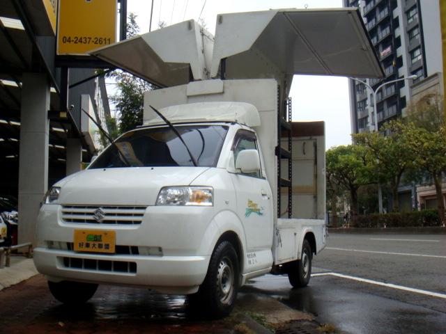 2011 Suzuki Super carry