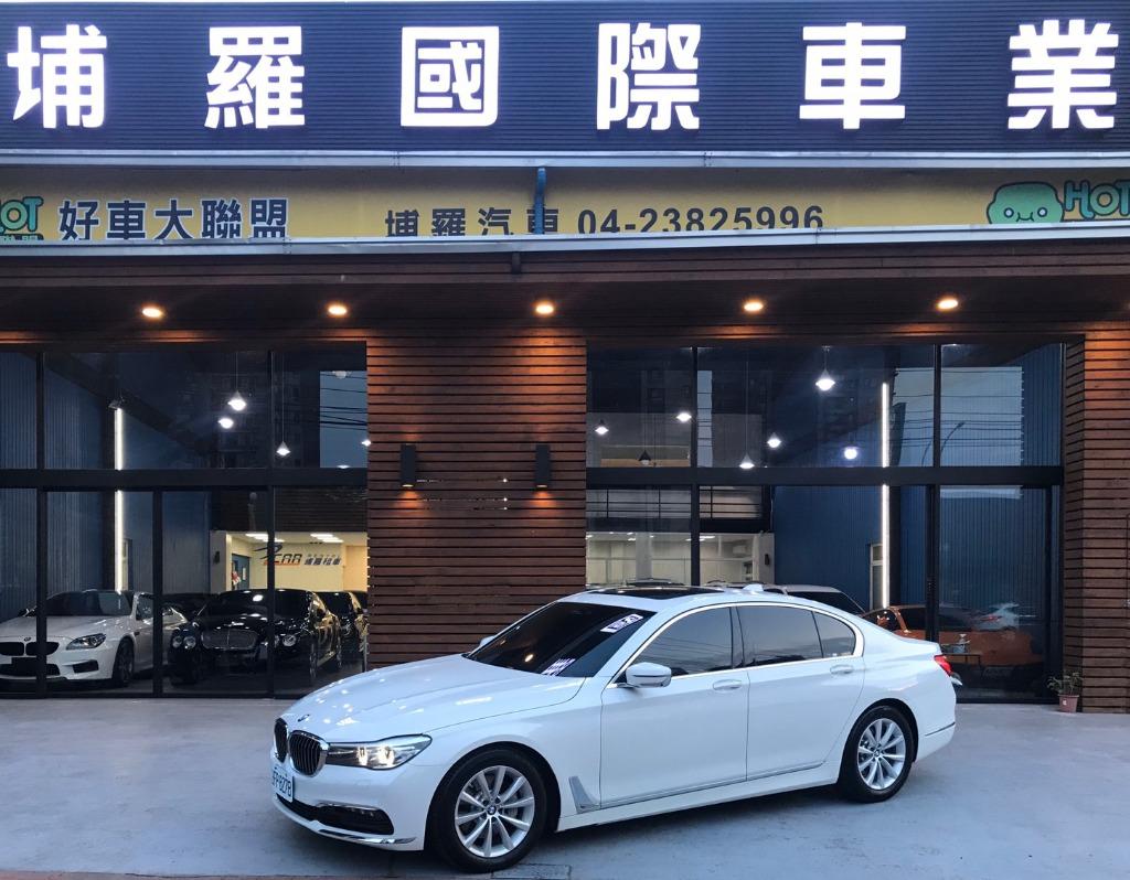 2017 BMW 寶馬 7-Series