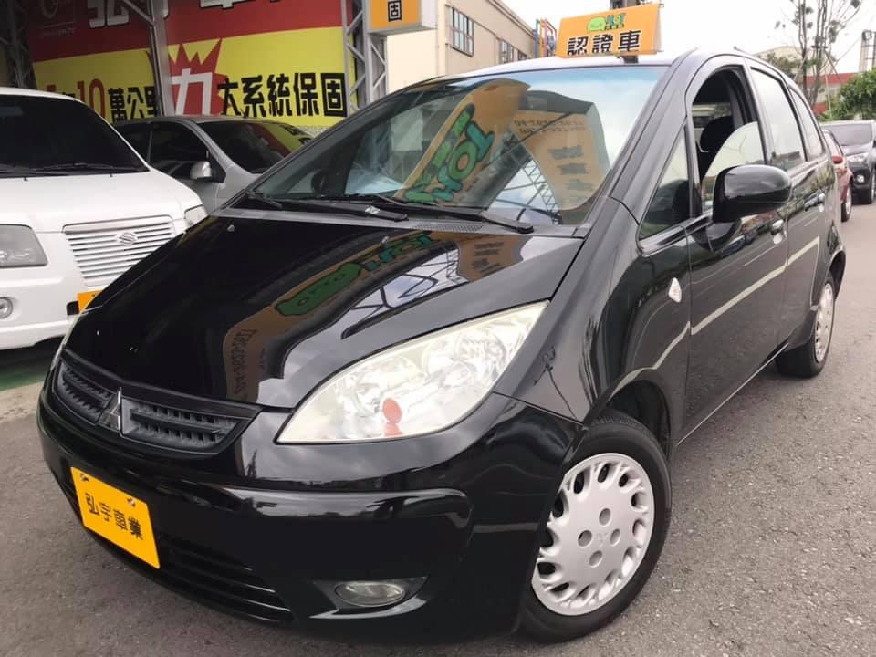 2008 Mitsubishi 三菱 Colt Plus