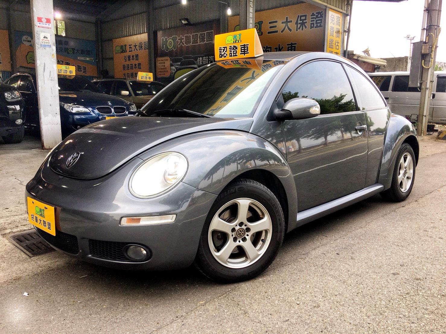 2008 Volkswagen 福斯 Beetle