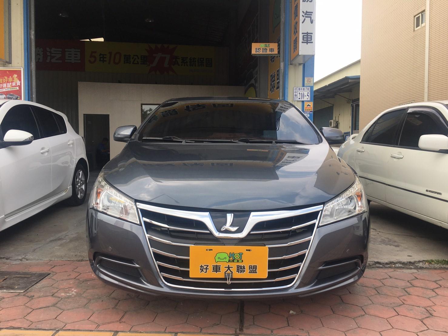 2015 Luxgen 納智捷 S5 turbo