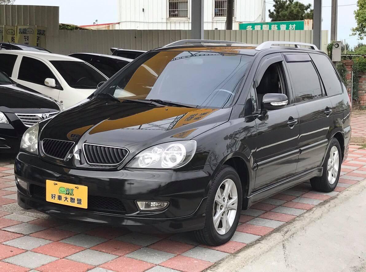 2007 Mitsubishi Savrin