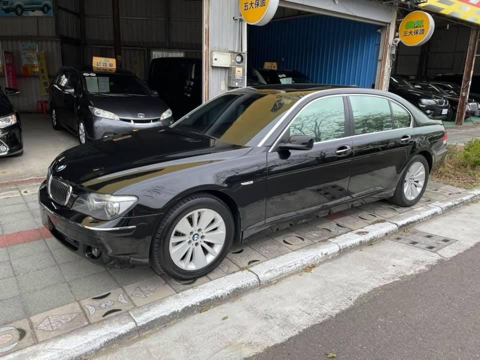 2005 BMW 寶馬 7-Series