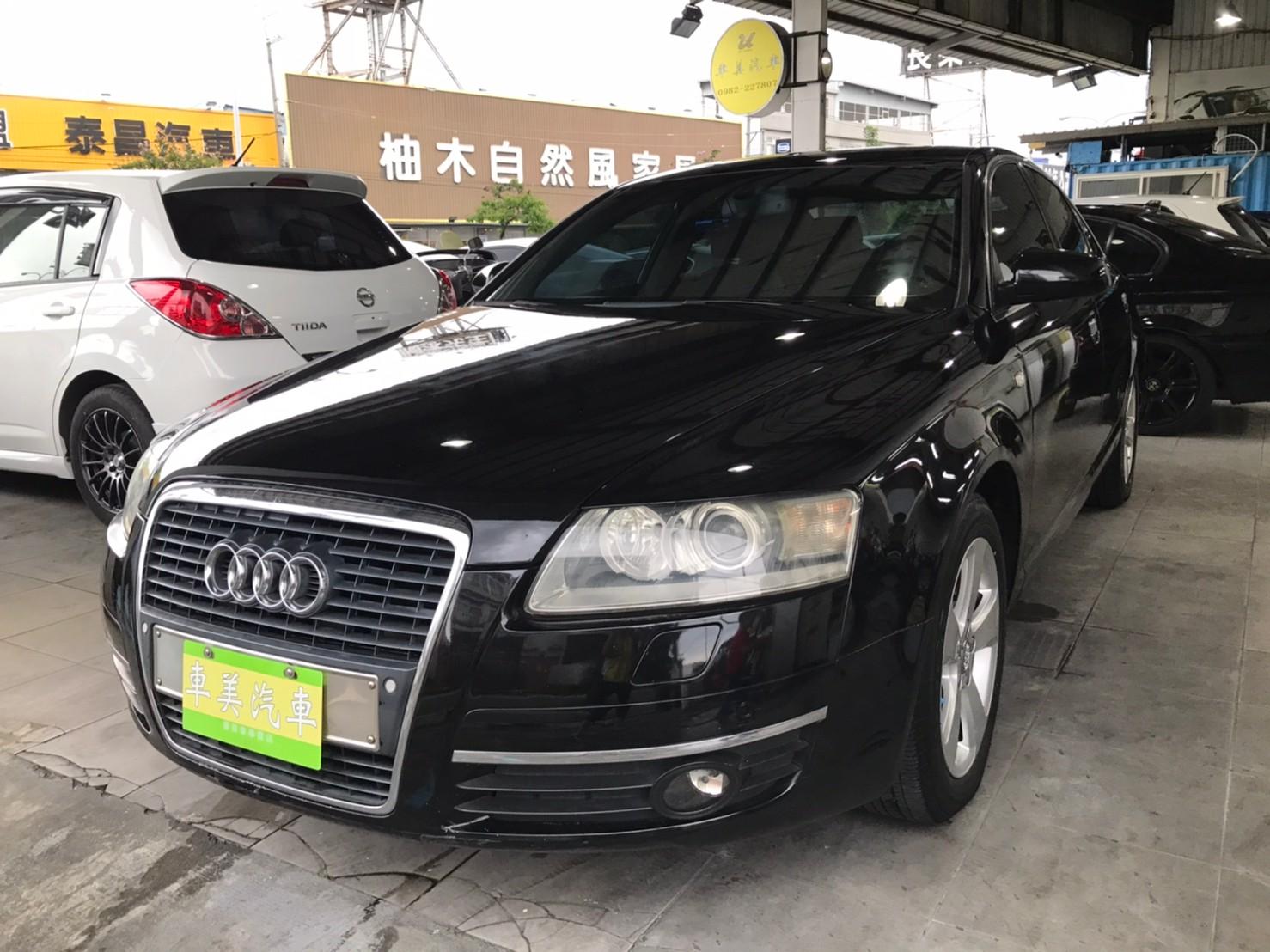 2005 Audi 奧迪 A6 sedan