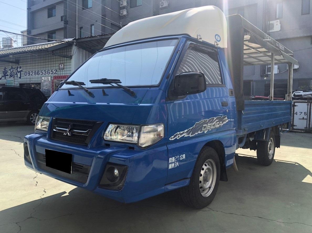 2015 Mitsubishi 三菱 商用車
