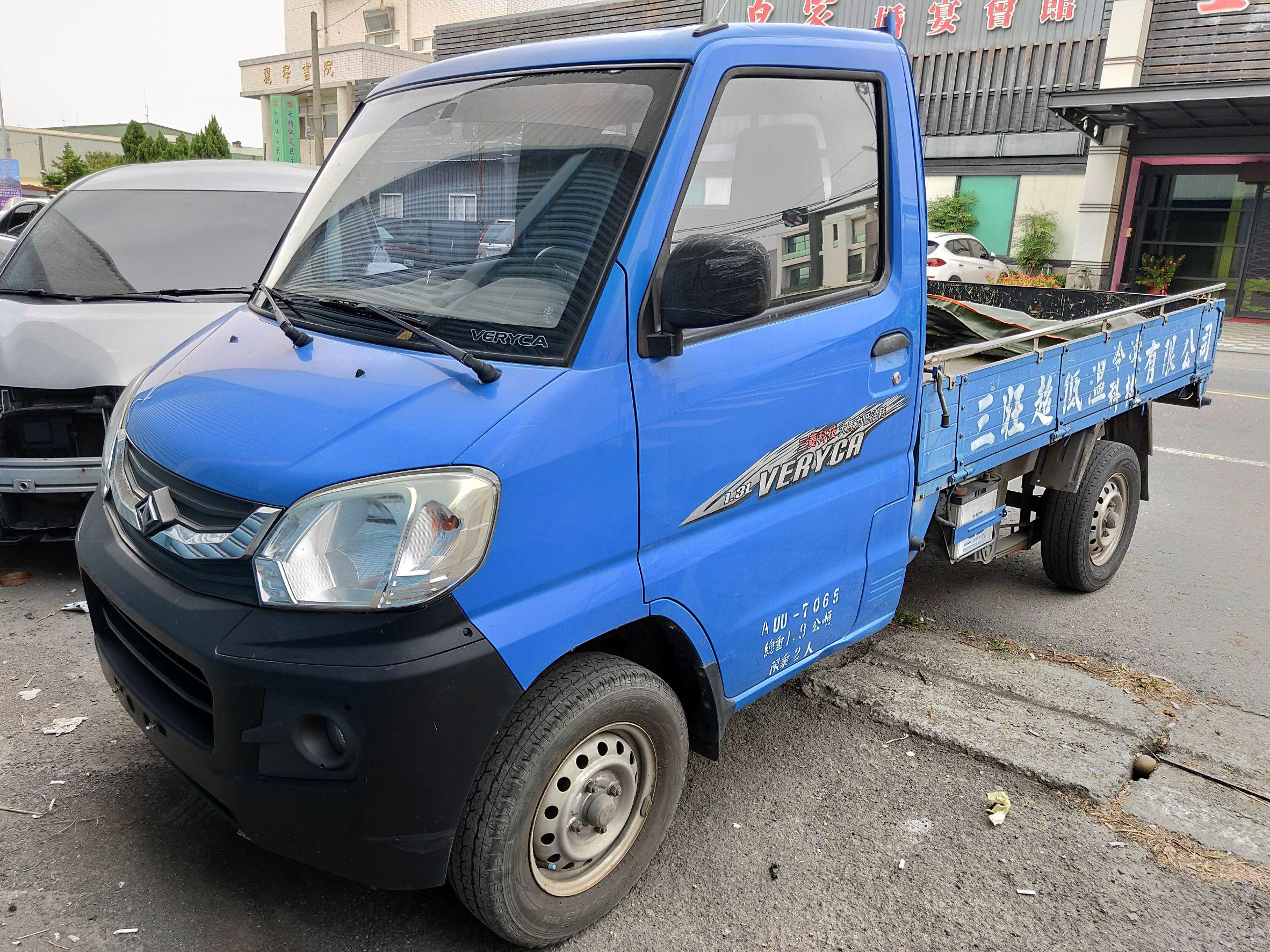 2014 Mitsubishi 三菱 商用車