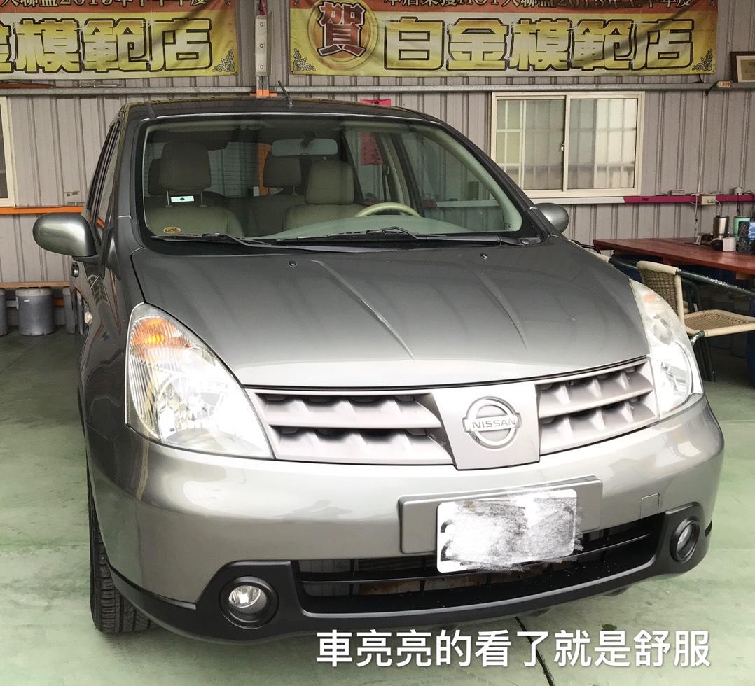 2007 Nissan Livina
