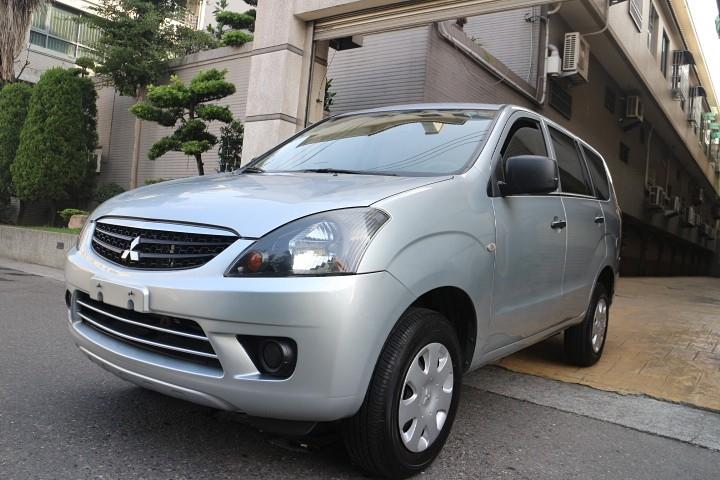2012 Mitsubishi Zinger