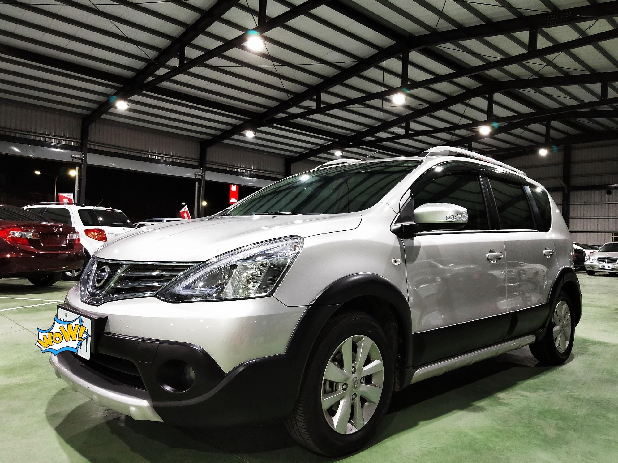 2018 Nissan 日產 Livina