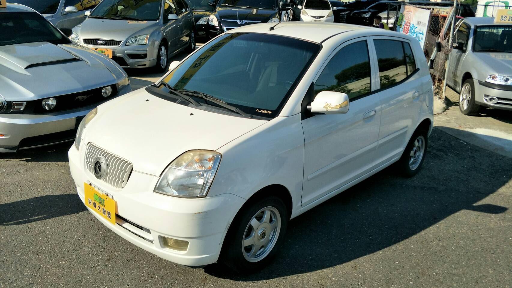2005 Kia Euro star