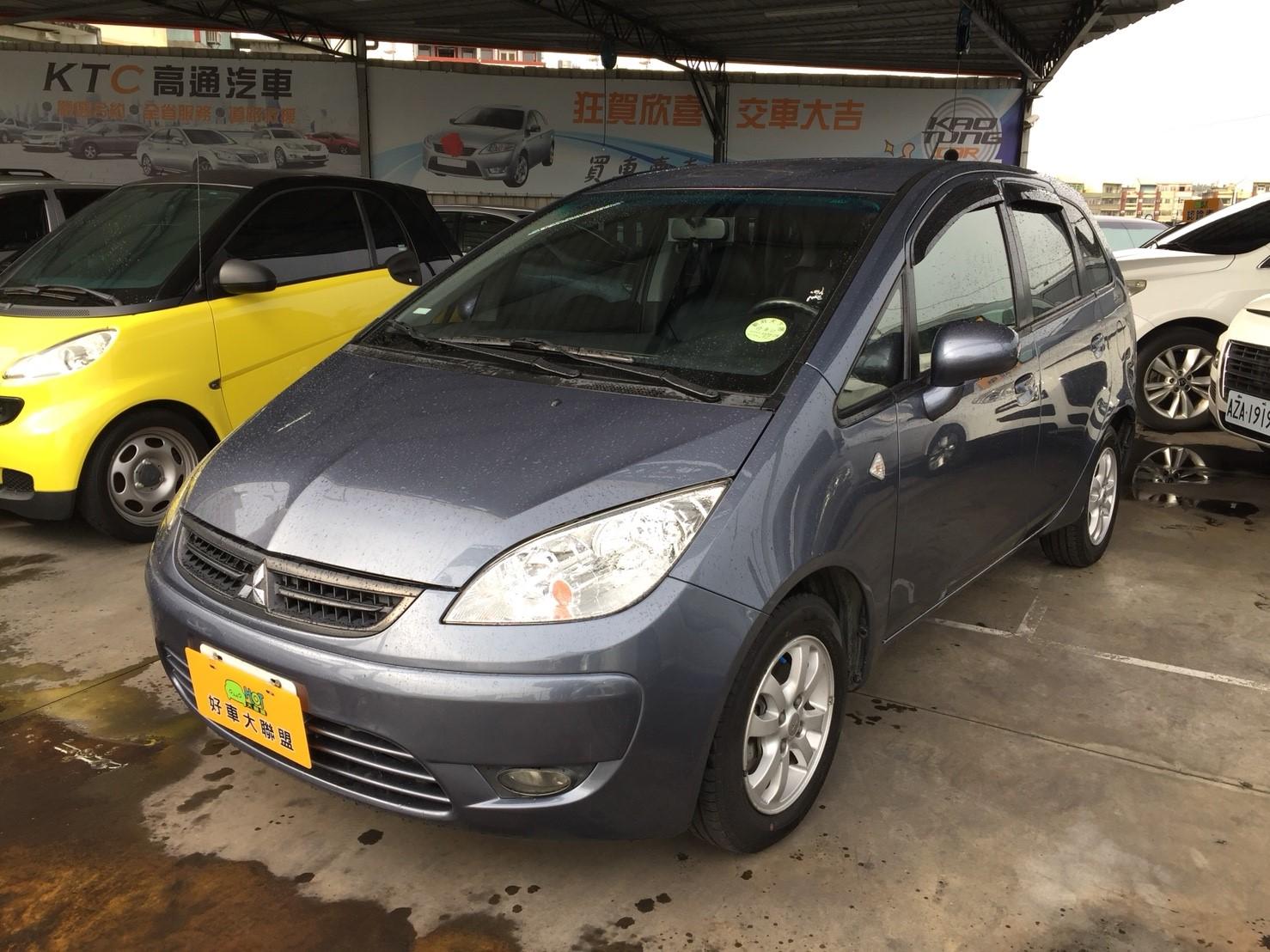 2008 Mitsubishi Colt plus