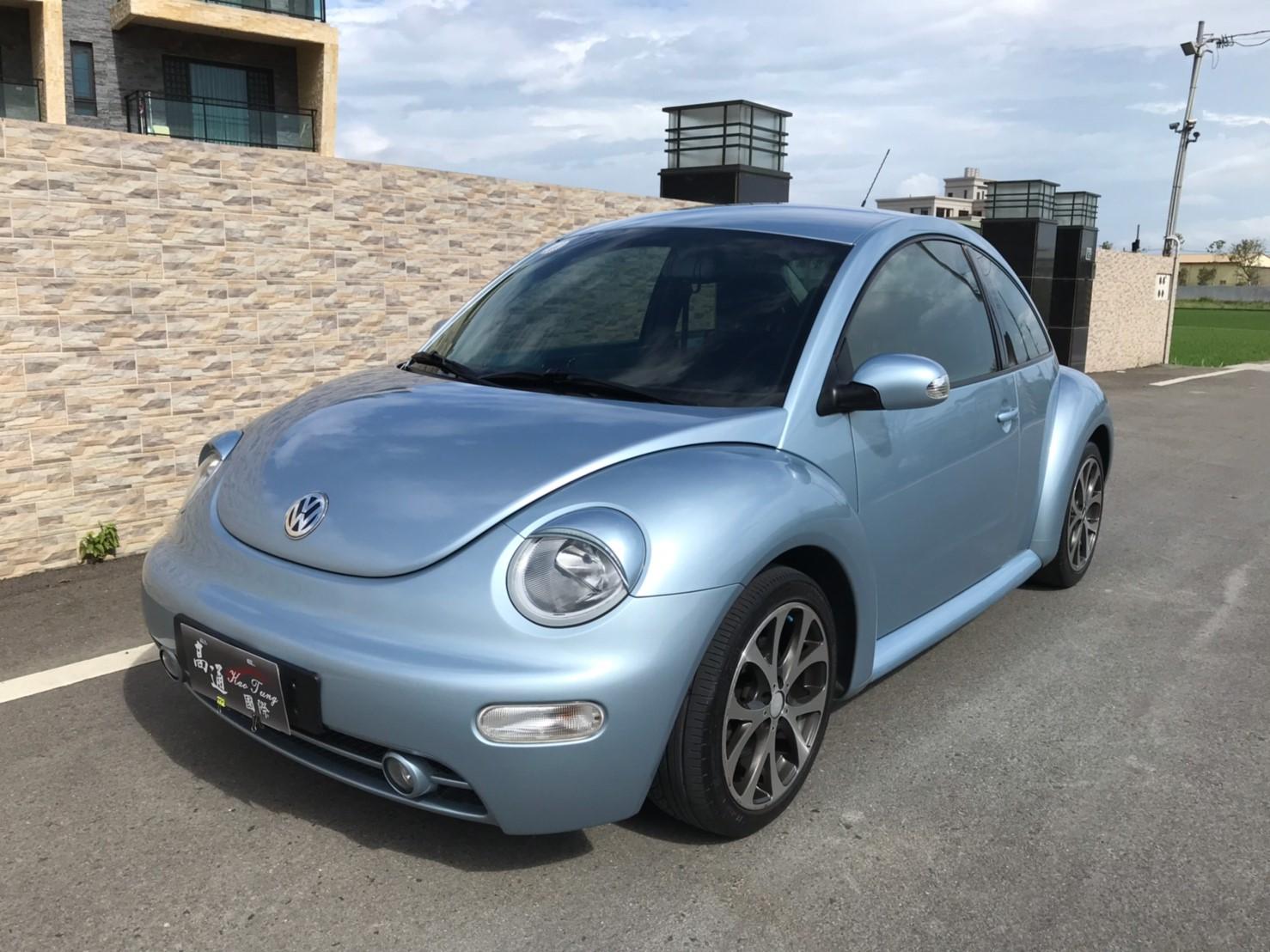 2005 Volkswagen 福斯 Beetle