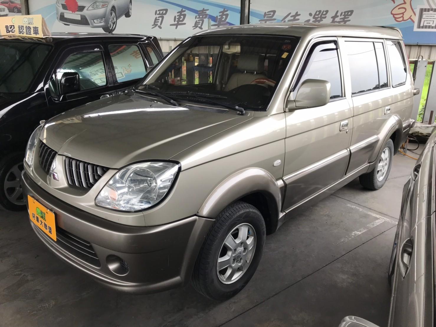 2006 Mitsubishi 三菱 商用車