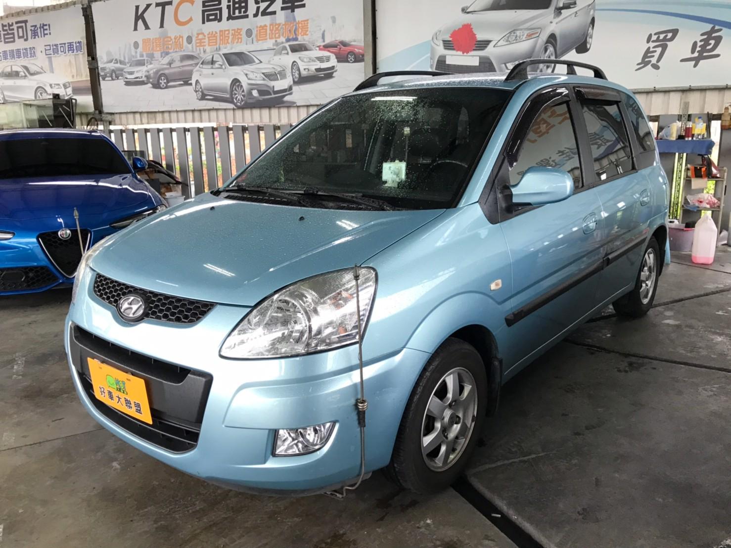 2010 Hyundai 現代 Lavita