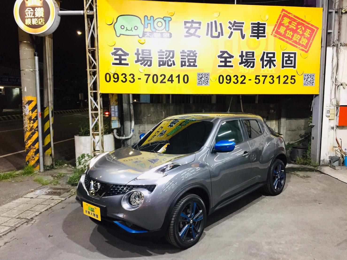 2018 Nissan 日產 Juke