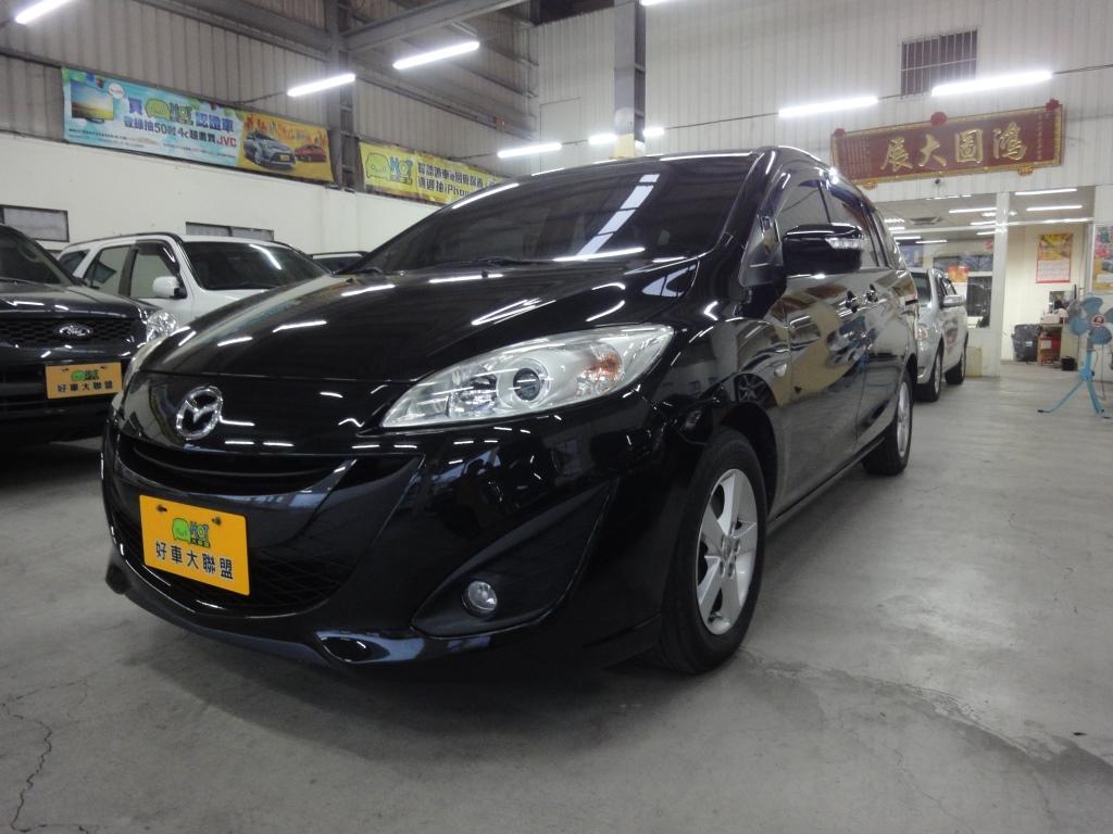 2013 Mazda 馬自達 5