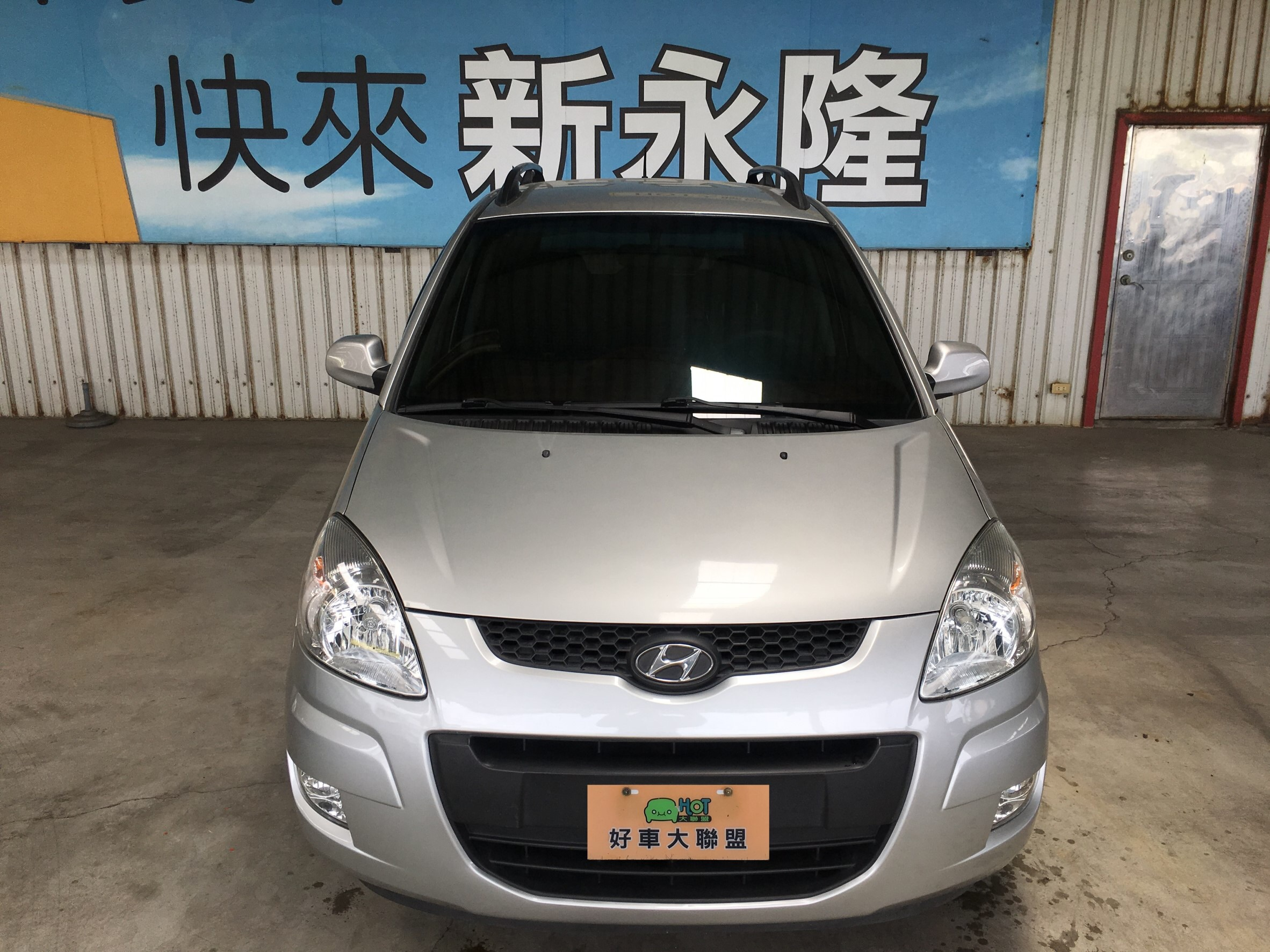 2011 Hyundai Matrix