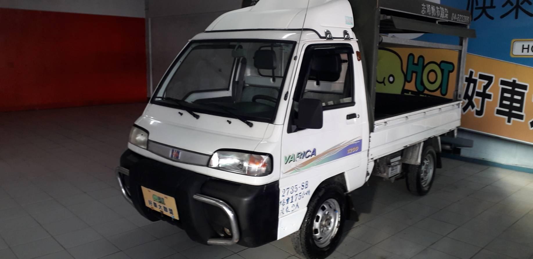 2003 Mitsubishi 商用車