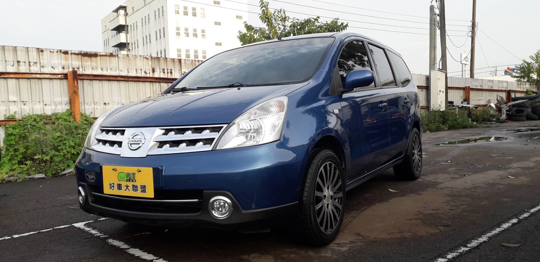 2007 Nissan 日產 Livina
