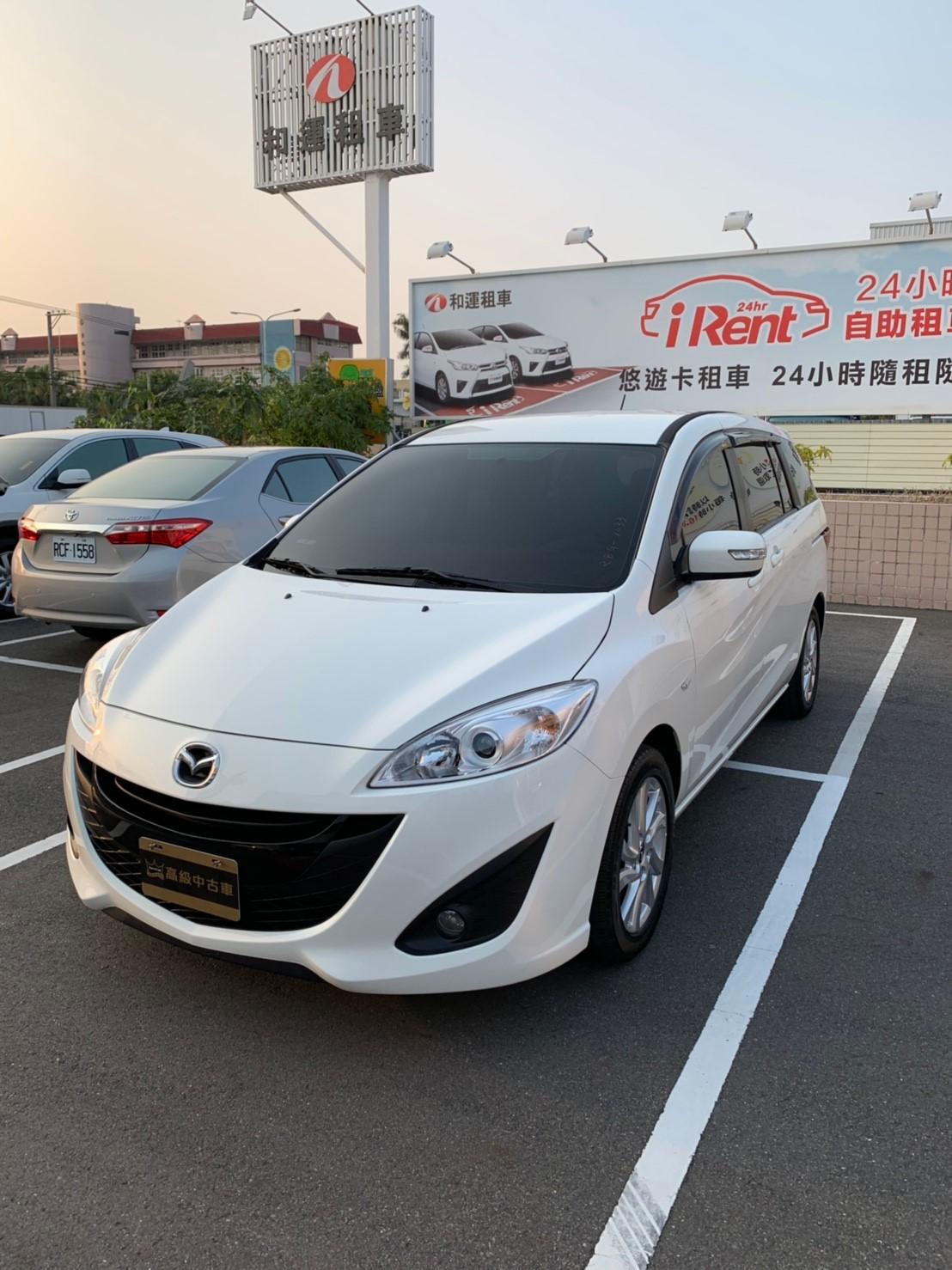 2016 Mazda 5