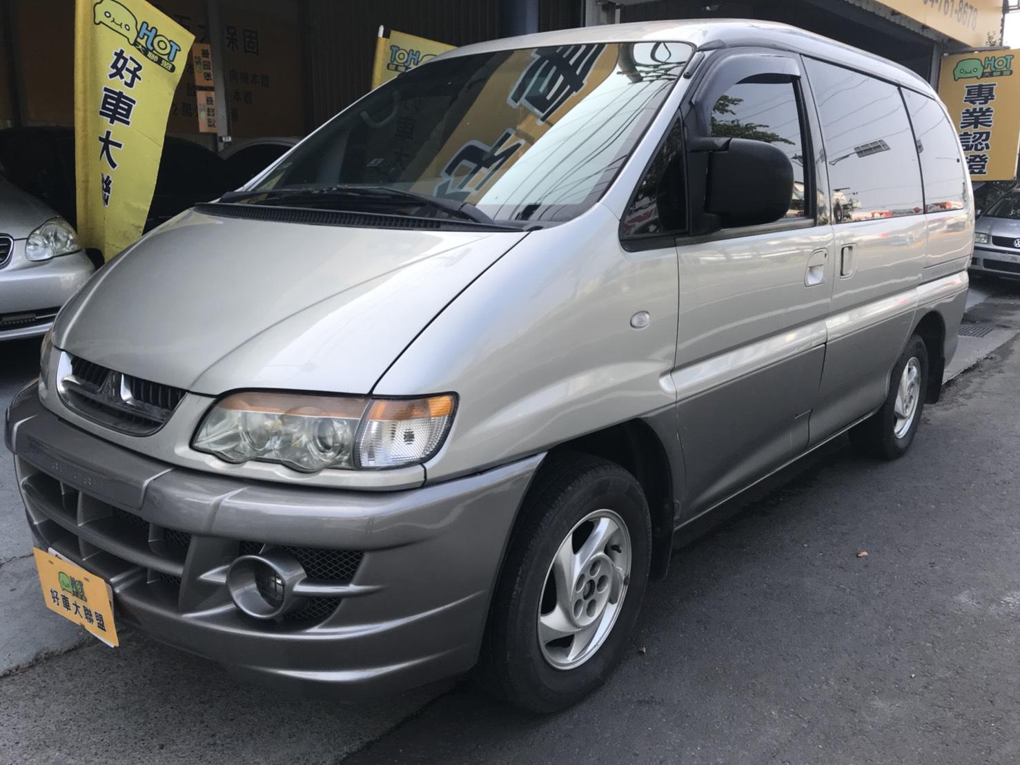 2004 Mitsubishi Space gear