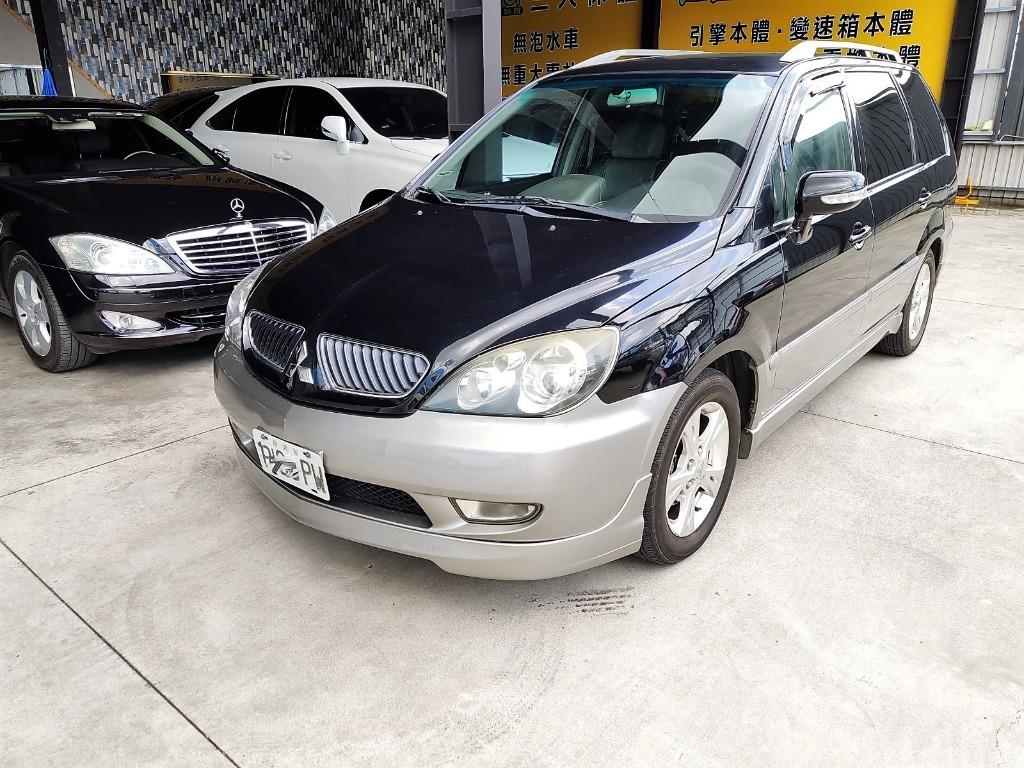 2006 Mitsubishi 三菱 Savrin