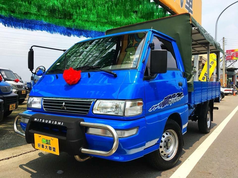2005 Mitsubishi 商用車