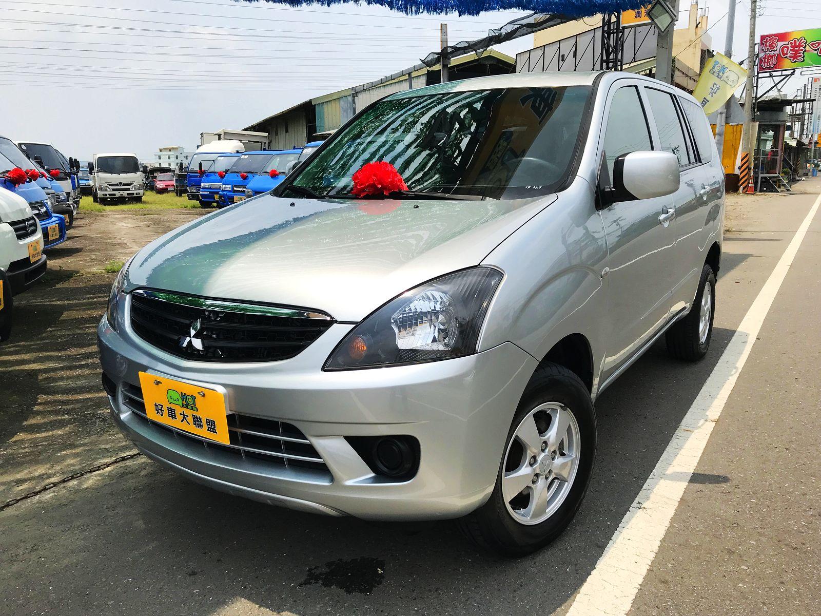 2015 Mitsubishi Zinger