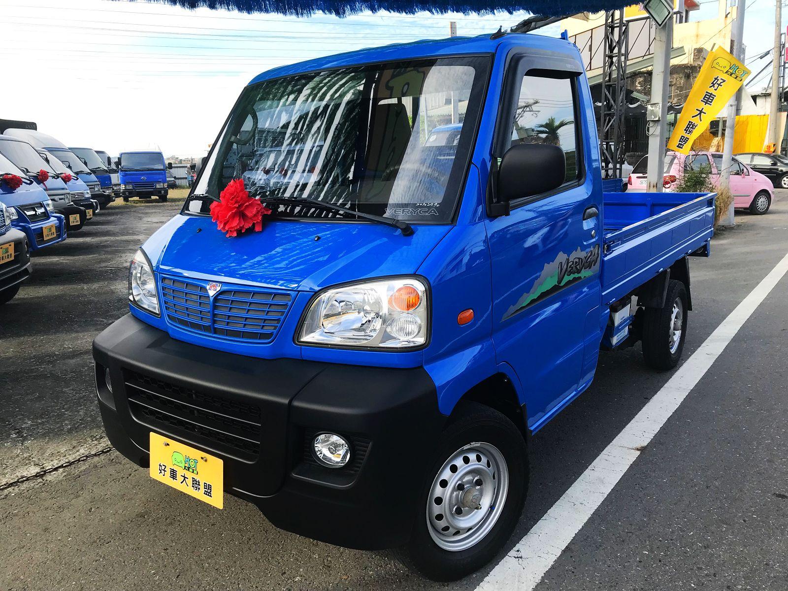 2010 Mitsubishi 三菱 商用車