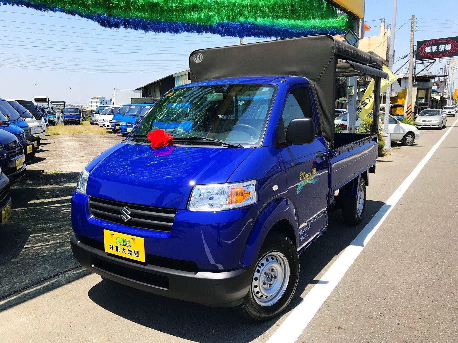 2010 Suzuki 鈴木 Super carry