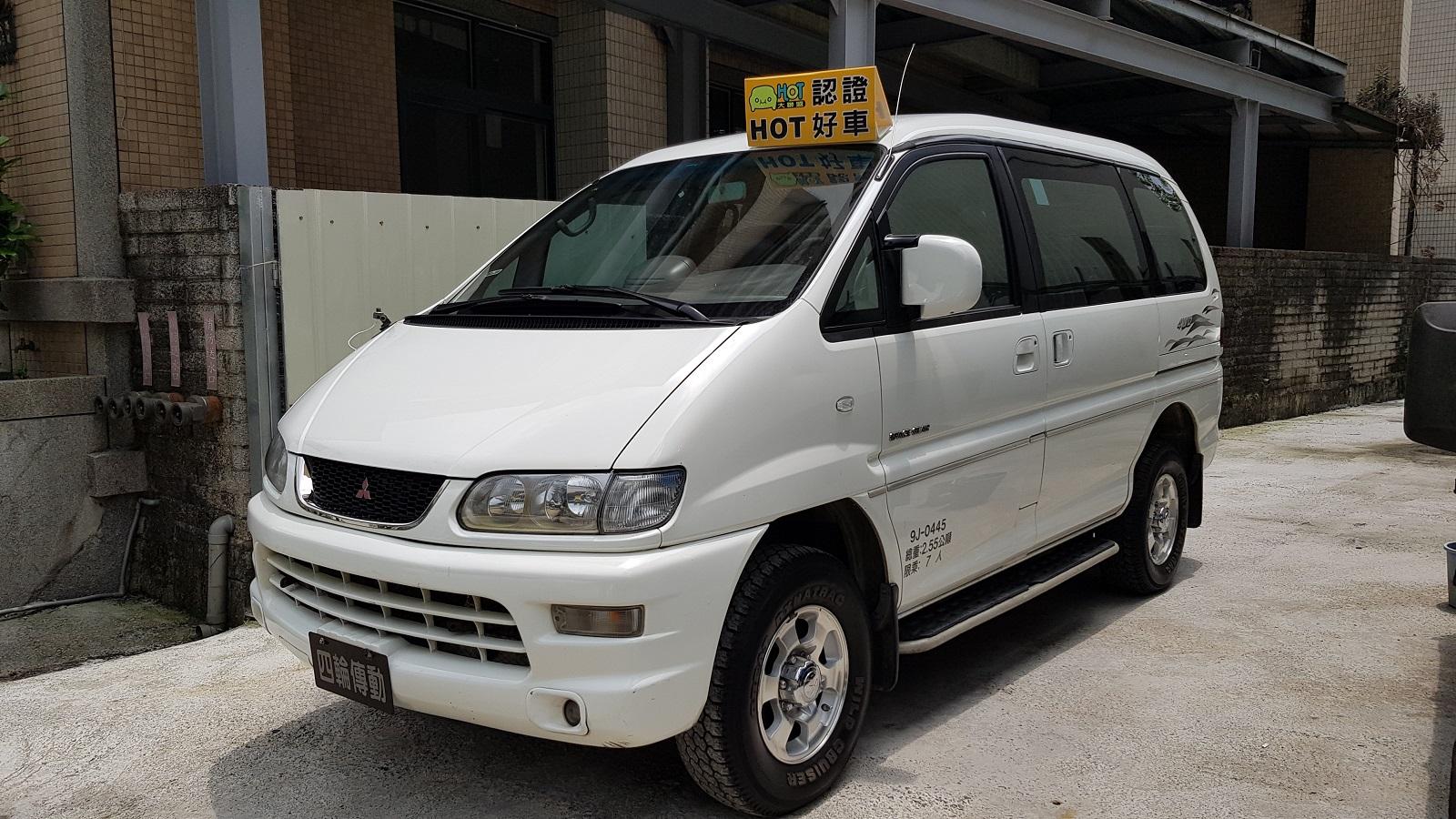 2002 Mitsubishi Space gear