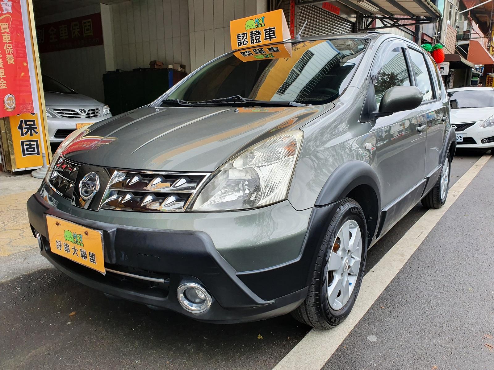 2009 Nissan 日產 Livina