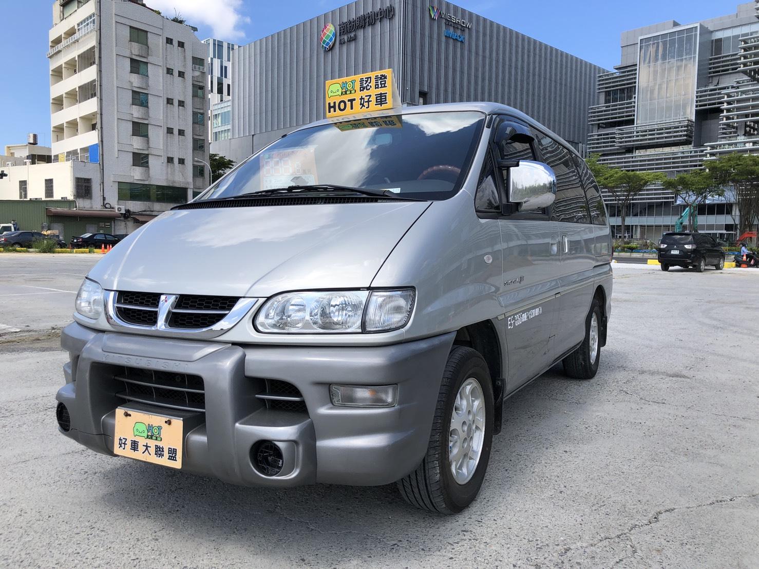 2000 Mitsubishi 三菱 Space Gear